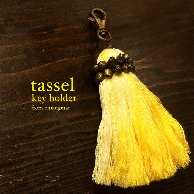 画像1: タッセルキーホルダー