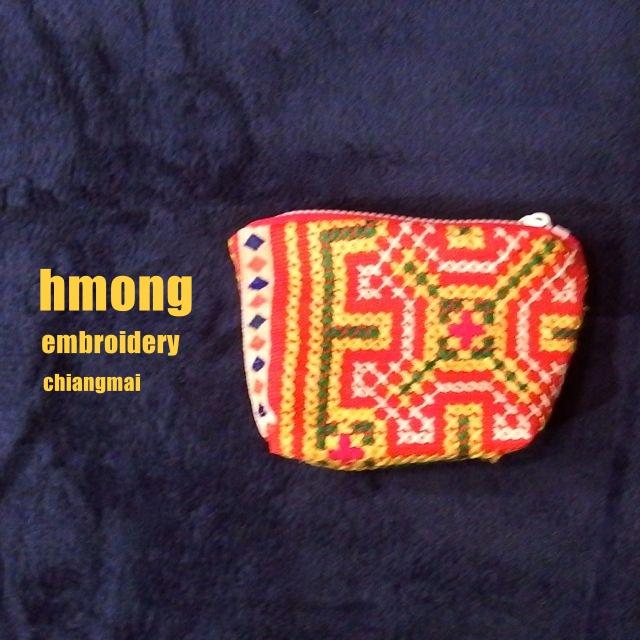 画像1: モン族刺繍ミニポーチ