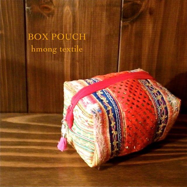 画像1: 刺繍 BOX POUCH