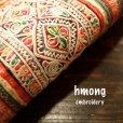 画像1: モン族刺繍古布 (1)