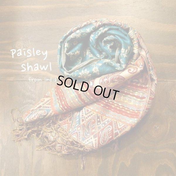 画像1: ペイズリー柄織りショール