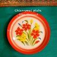 画像1: チェンマイ ホーロー皿 (1)