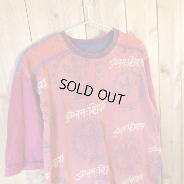 画像3: ヒンディー語Tシャツ