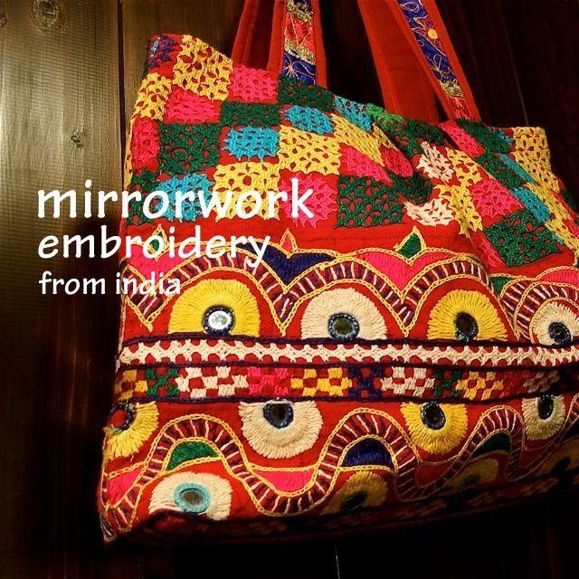 画像1: インド刺繍バック