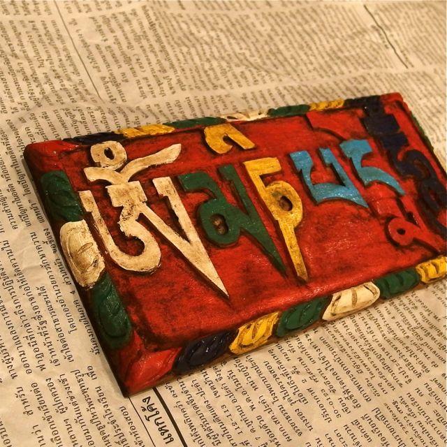 画像1: ネパール壁掛け