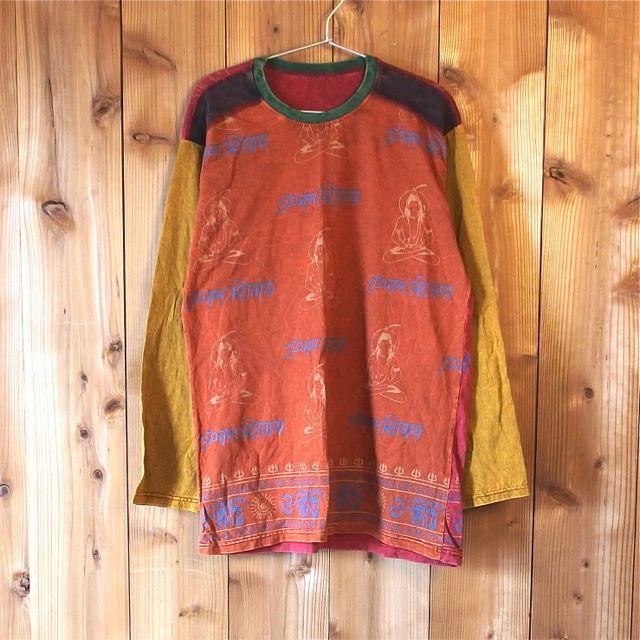 画像1: ヒンディー語Tシャツ